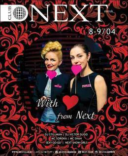 With love from Next