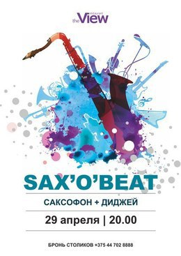 Sax'o'Beat