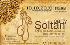 Soltan Party