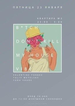B*tch don't kill my house vibe