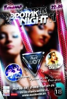 Эротик Night Show