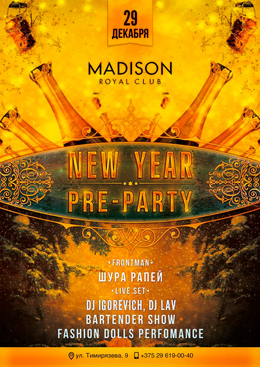 New Year Pre-Party