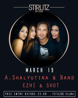 Anna Shalyutina & Band, Ezhi & Shot