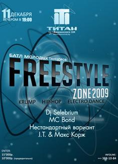 Freestyle zone 2009