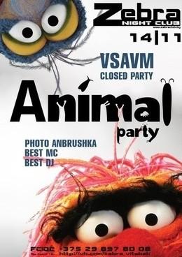 Animal Party Для студентов ВГАВМ