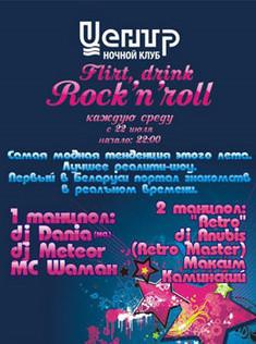 Flirt, Drink & Rock n Rol