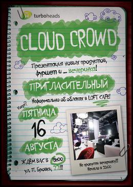 Cloud Crowd
