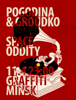 Space Oddity Party