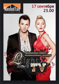 Презентация нового телевизионного проекта «Light Tv»