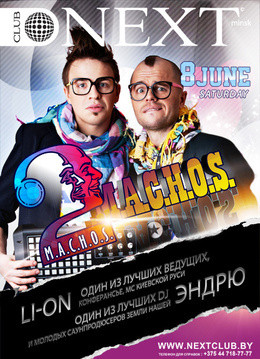 2.M.A.C.H.O.S (Kiev)