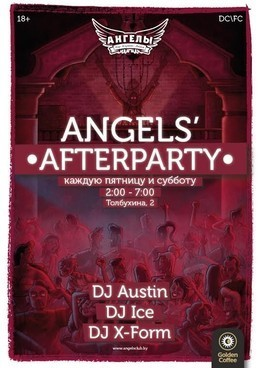 Angel`s Afterparty