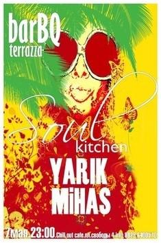 Soul Kitchen vol.3