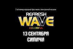 Фестиваль электронной музыки ReFRESH WAVE colorful