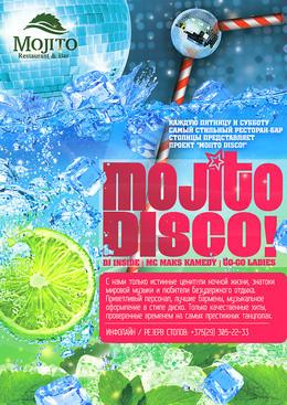 Mojito Disco