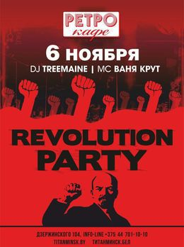Revolution Party