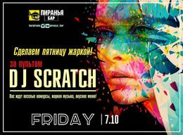 DJ Scratc