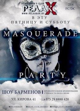Msaquerade party