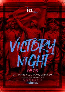 Victory Night