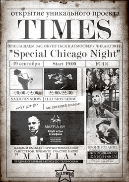 Special Chicago Night