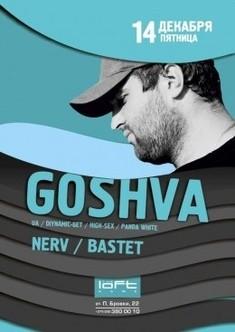 Nervana: dj Goshva