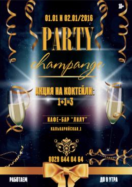 Champange Party
