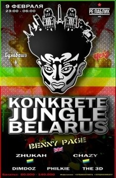 Konkrete Jungle Belarus: Benny Page (UK)