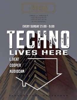 Techno lives here
