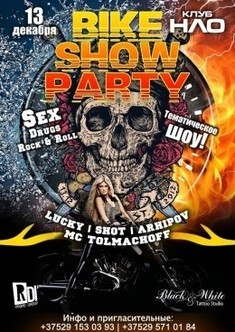 Bike Show Party