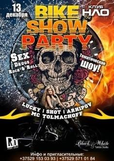 Bike Show Party