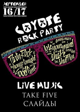 Coyote Rock Party