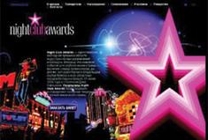 Night Club Awards 2009