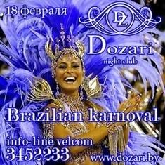 Brazilian karnaval
