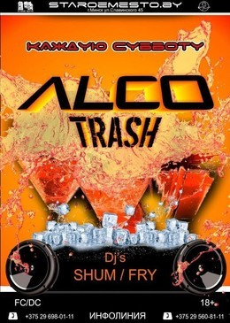 Alco Trash