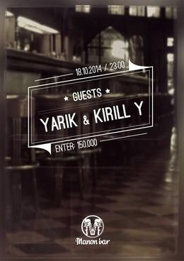 Yarik & Kirill Y