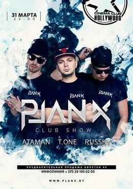 Plan X: Club Show