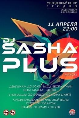 Dj Sasha Plus