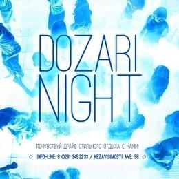 Dozari Night