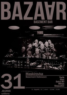 Maskirovka – Basement Halloween