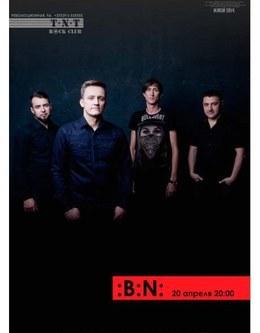 Концерт группы :B:N: