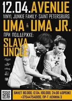 UMA & UMA Jr.