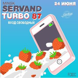 Servand & Turbo87