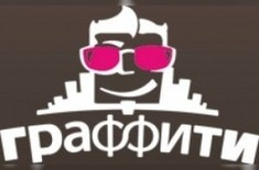 DJ Reactive 98 (Москва) & DJ Alen