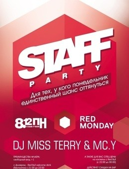 RED MONDAY Staff Party