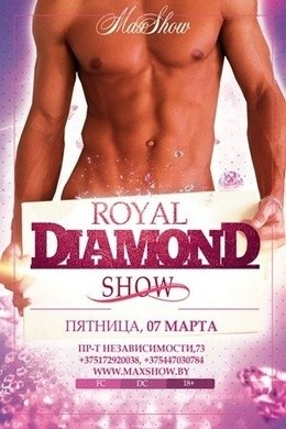 Royal Diamond Show