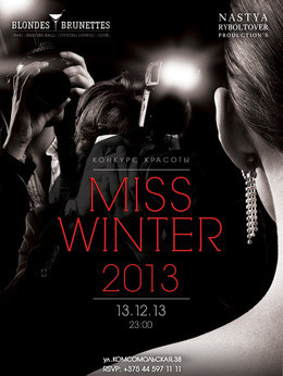 Miss Winter 2013: Nastya Ryboltover production's