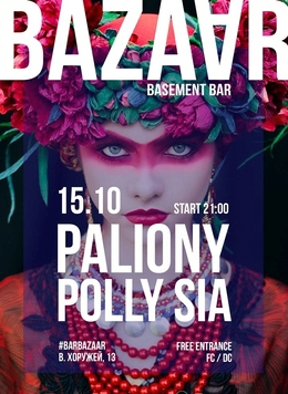 Al. Paliony & Polly Sia