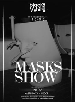 Masks Show