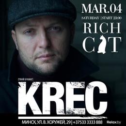 Концерт группы Krec