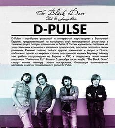 D-PULSE (live concert, Prague)
