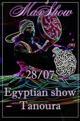 Tanoura. Egyptian Show